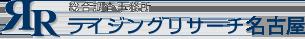 名古屋探偵の浮気調査はライジングリサーチ